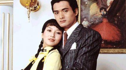1980年TVB电视剧(1980年TVB首播电视剧列表)