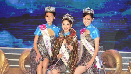 《2013香港小姐竞选》17号陈凯琳夺冠