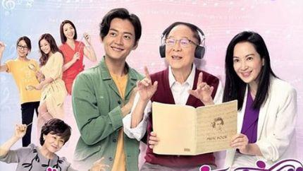 TVB新剧《牛下女高音》10月7日翡翠台首播