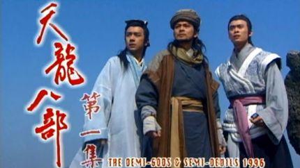1997年TVB电视剧(1997年TVB首播电视剧列表)