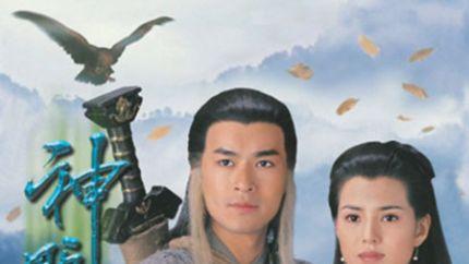 1995年TVB电视剧(1995年TVB首播电视剧列表)
