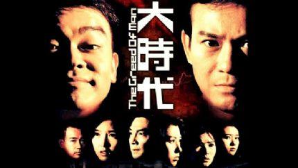 1992年TVB电视剧(1992年TVB首播电视剧列表)