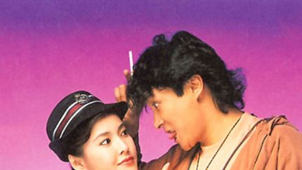 1991年TVB电视剧(1991年TVB首播电视剧列表)
