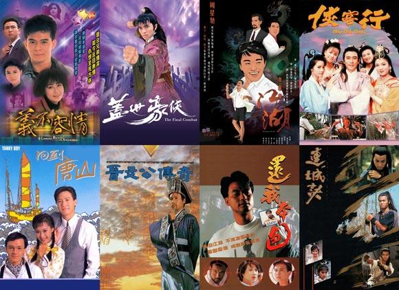 1989年TVB电视剧