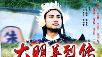1987年TVB电视剧(1987年TVB首播电视剧列表)