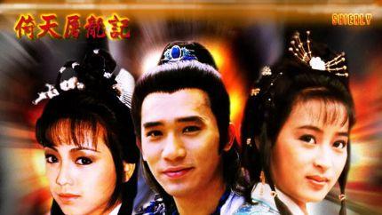 1986年TVB电视剧(1986年TVB首播电视剧列表)