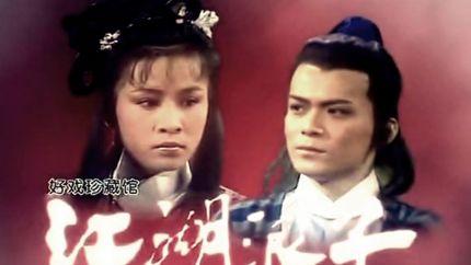 1985年TVB电视剧(1985年TVB首播电视剧列表)