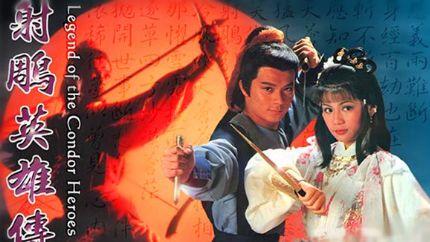 1983年TVB电视剧(1983年TVB首播电视剧列表)