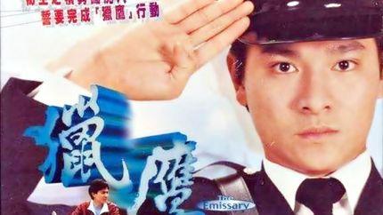 1982年TVB电视剧(1982年TVB首播电视剧列表)