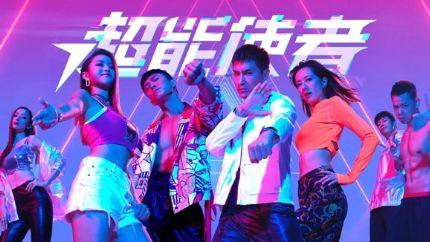 TVB奇幻动作剧《超能使者》拍摄完毕