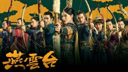 《燕云台》粤语版1月4日翡翠台首播