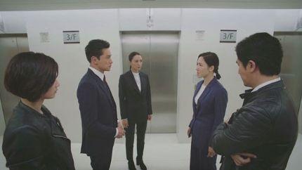 《法证先锋IV》分集剧情(1~30集)