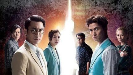 《十八年后的终极告白》4月20日翡翠台首播