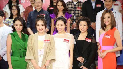 TVB爱情喜剧《爱美丽狂想曲》