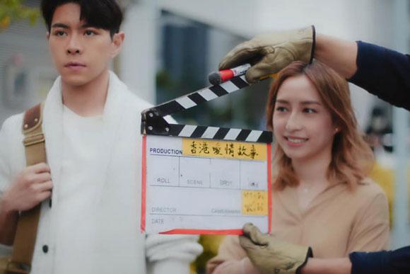 TVB时装爱情剧《香港爱情故事》