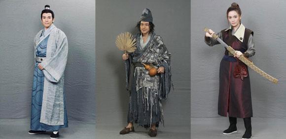 TVB古装剧《一笑渡凡间》