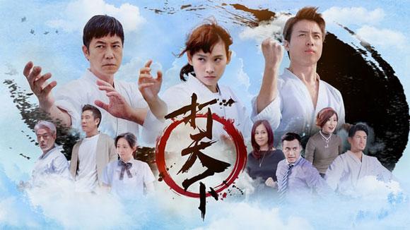 ViuTV新剧《打天下》4月13日首播