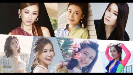 TVB新剧《七公主》5月开拍