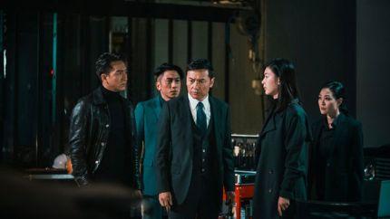 《飞虎之雷霆极战》分集剧情(1~30集)