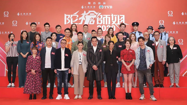 TVB时装警匪剧《陀枪师姐2020》