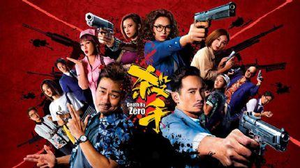 《杀手》6月29日翡翠台首播