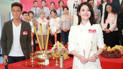 TVB时装穿越剧《换命真相》