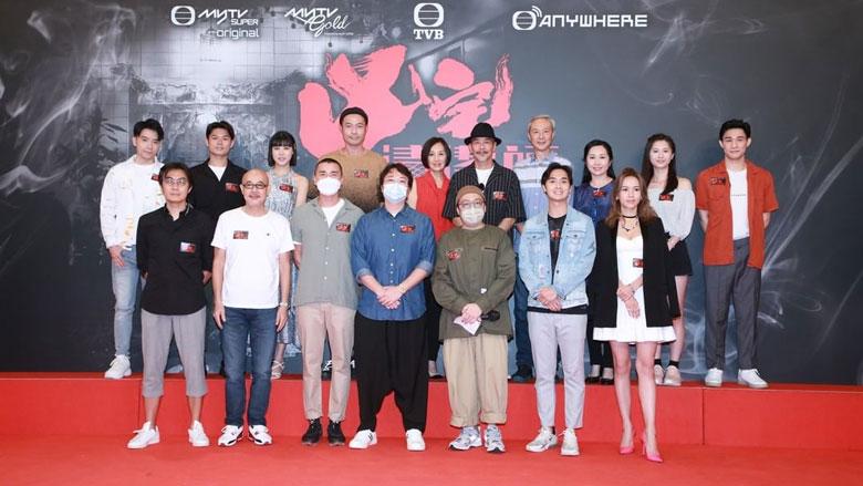 TVB新剧《凶宅清洁师》